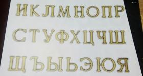 бронза на памятник_9