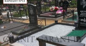 granit-ograda_вараинт_13-1