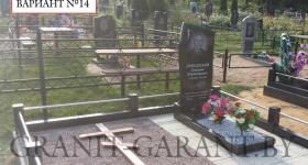 granit-ograda_вараинт_14-1