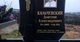 kalchevsky_02