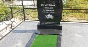 kamlenok_01