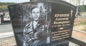 kravtsov_01