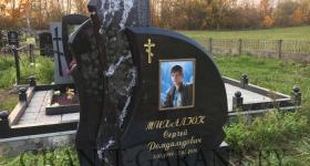 mihaliuk_2-w
