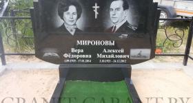 mironovy_01