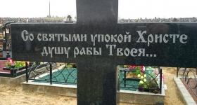 nadpis-na-pamiatnik_1
