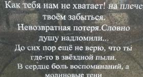 nadpis-na-pamiatnik_2
