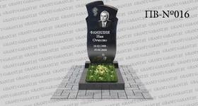 odynochnyj-pamiatnik_novinki sezona_16-2