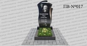 odynochnyj-pamiatnik_novinki sezona_17-2