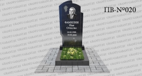 odynochnyj-pamiatnik_novinki sezona_20-2