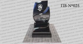 odynochnyj-pamiatnik_novinki sezona_25-2