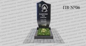 odynochnyj-pamiatnik_novinki sezona_6-2