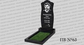 odynochnyj-pamiatnik-s-zvetnikom-63