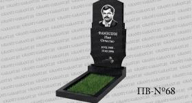 odynochnyj-pamiatnik-s-zvetnikom-68