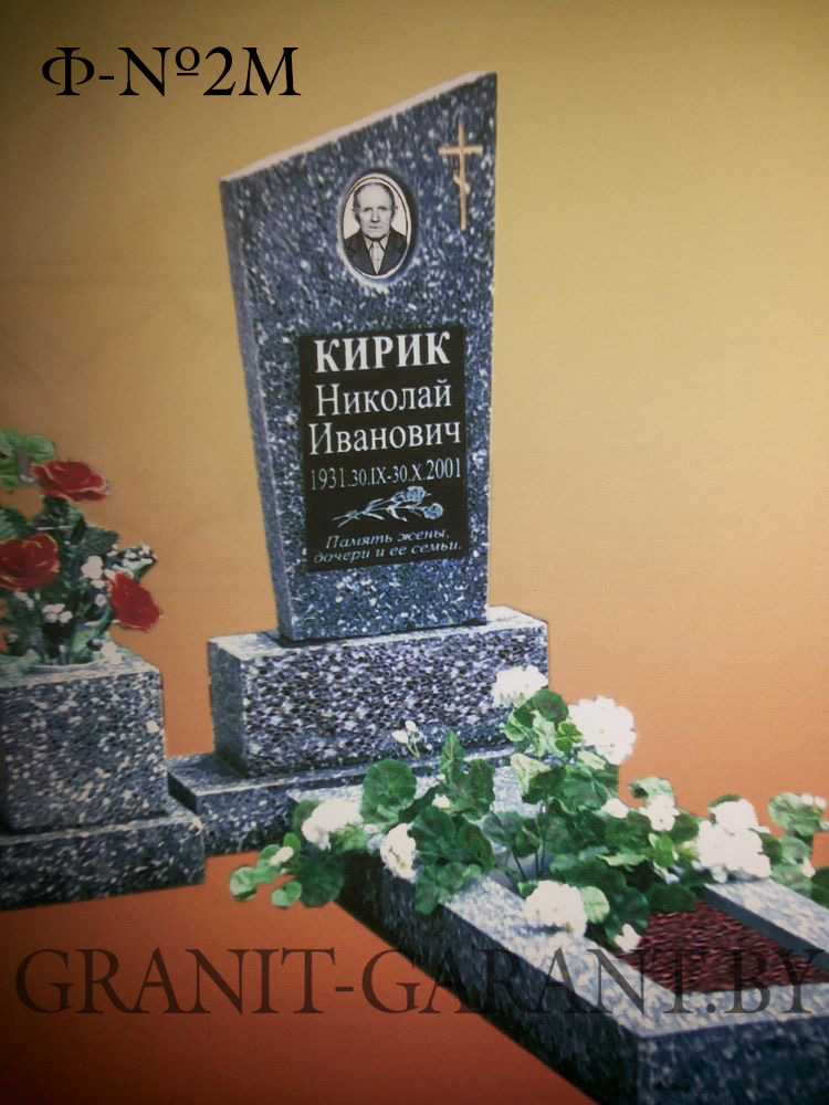 Памятники из гранита недорого у собственника купить белый памятник в минске цены фото