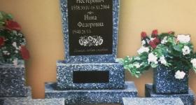 pamiatniki-nedorogo-granit-kroshka_1-м2