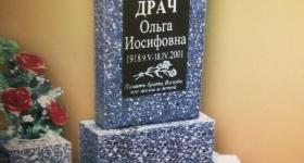 pamiatniki-nedorogo-granit-kroshka_3м