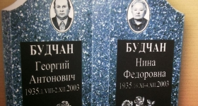 pamiatniki-nedorogo-granit-kroshka_3-2см