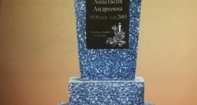 pamiatniki-nedorogo-granit-kroshka_4м