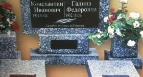 pamiatniki-nedorogo-granit-kroshka_5