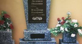pamiatniki-nedorogo-granit-kroshka_6