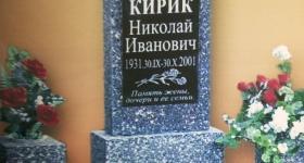 pamiatniki-nedorogo-granit-kroshka_7м