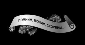 risunok-na-pamiatnik-zvety_12