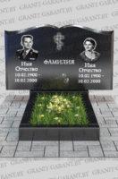 горизонтальные памятники_новинки_16-1